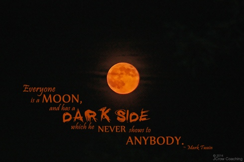 SuperMoon July 12 2014 - quote